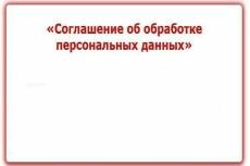 Консультация по юридическим вопросам 23 - kwork.ru