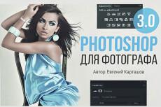 Сервис фриланс-услуг 48 - kwork.ru