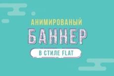 сделаю 12 иконок на любую тематику 60 - kwork.ru