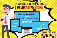 Напишу тексты, статьи для вашего сайта 28 - kwork.ru