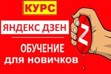 1000 подписчиков в вашу группу в одноклассниках - живые люди + Бонус 17 - kwork.ru