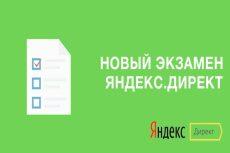 Рассылка по WhatsApp 15 - kwork.ru