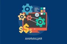 Создам веб-сайт «Под Ключ» 14 - kwork.ru