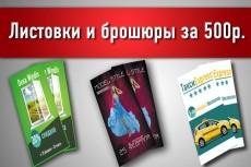 Разработаю макет диплома, грамоты или благодарственного письма 33 - kwork.ru