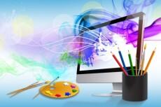 Скопирую дизайн сайта из JPG в PSD 12 - kwork.ru