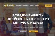 Сайт СМИ english, 30000 контента, автонаполнение, под adsense, граббер 36 - kwork.ru