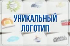 Обложка для группы ВКонтакте 14 - kwork.ru