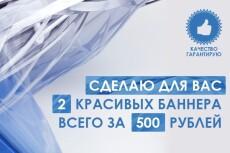 Транскрибация, перевод из аудио или видео в текст 8 - kwork.ru