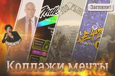 Качественный фотомонтаж или прикольная фотожаба 14 - kwork.ru