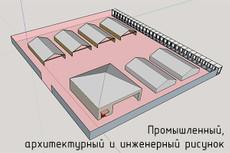 Выполню графику или чертеж в Ms Word 25 - kwork.ru