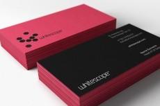 Разработаю эксклюзивный дизайн визитки 10 - kwork.ru