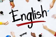 Помогу с английским, французским, математикой 7 - kwork.ru