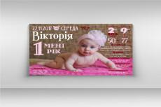 Создам поздравительные открытки 35 - kwork.ru