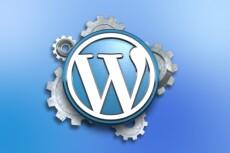 Доработаю ваш сайт, сделаю адаптивность 3 - kwork.ru