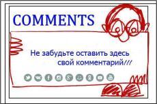 Консультация по безумной партнерке 6 - kwork.ru