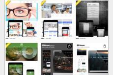 3 тыс. свежих плоских иконок для сайтов 28 - kwork.ru
