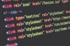 Сделаю дизайн сайта или Landing Page 3 - kwork.ru