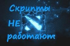 Напишу скрипт на PHP 9 - kwork.ru