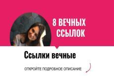 Сервис фриланс-услуг 173 - kwork.ru