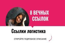Сервис фриланс-услуг 149 - kwork.ru