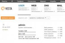 Настройка Linux сервера под хостинг сайтов (PHP, MySQL, FTP) 7 - kwork.ru