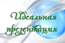3 логотипа для вас 3 - kwork.ru
