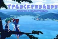 Качественный логотип в Photoshop 5 - kwork.ru
