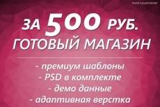 Вышлю шаблоны landing page и + большой комплект доп. материалов 9 - kwork.ru