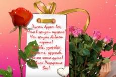 Новогодняя видео открытка - видео поздравление 14 - kwork.ru