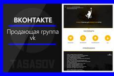 Создам оформление канала YouTube 9 - kwork.ru