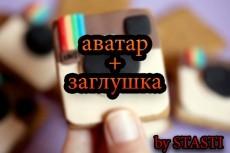 Яркий флаер (формат: а4, а5, а6) 6 - kwork.ru