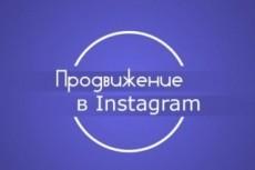 40000 просмотров в Instagram быстрое выполнение. Менее суток 23 - kwork.ru