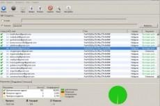 Настрою SMTP сервер для почтовой рассылки 27 - kwork.ru