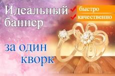 Обработка изображений, ретушь 3 - kwork.ru