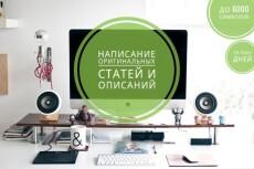 Набор текстов с фото, аудио, транскрибация 3 - kwork.ru