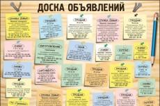 Создам сайт 9 - kwork.ru