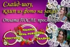 Сделаю сайт 4 - kwork.ru
