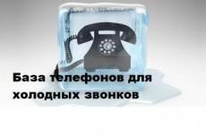 Наберу текст , таблицу 3 - kwork.ru