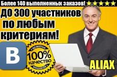 Красивая обложка для Вашего YouTube канала 4 - kwork.ru