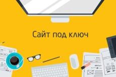 Создам лого 3 - kwork.ru