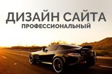 Разработка сайта-визитки для малого бизнеса 4 - kwork.ru