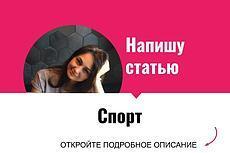 Сервис фриланс-услуг 118 - kwork.ru
