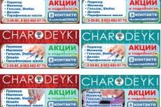Макет для сувенирной кружки 15 - kwork.ru