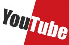700 Подписчиков на канал youtube 19 - kwork.ru