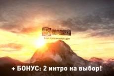 Монтаж ваших материалов для видеороликов 33 - kwork.ru