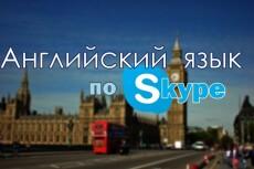 Разбор эссе и письма по английскому языку 2 - kwork.ru