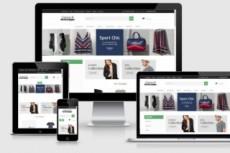 Создам адаптивный интернет-магазин 3 - kwork.ru
