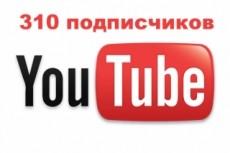 111 ссылок из социальных сетей 18 - kwork.ru