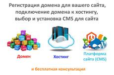 Оформление работ по ГОСТ 25 - kwork.ru