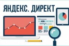 Продам подборку 10 горячих ниш для старта прибыльного бизнеса + бонусы 3 - kwork.ru